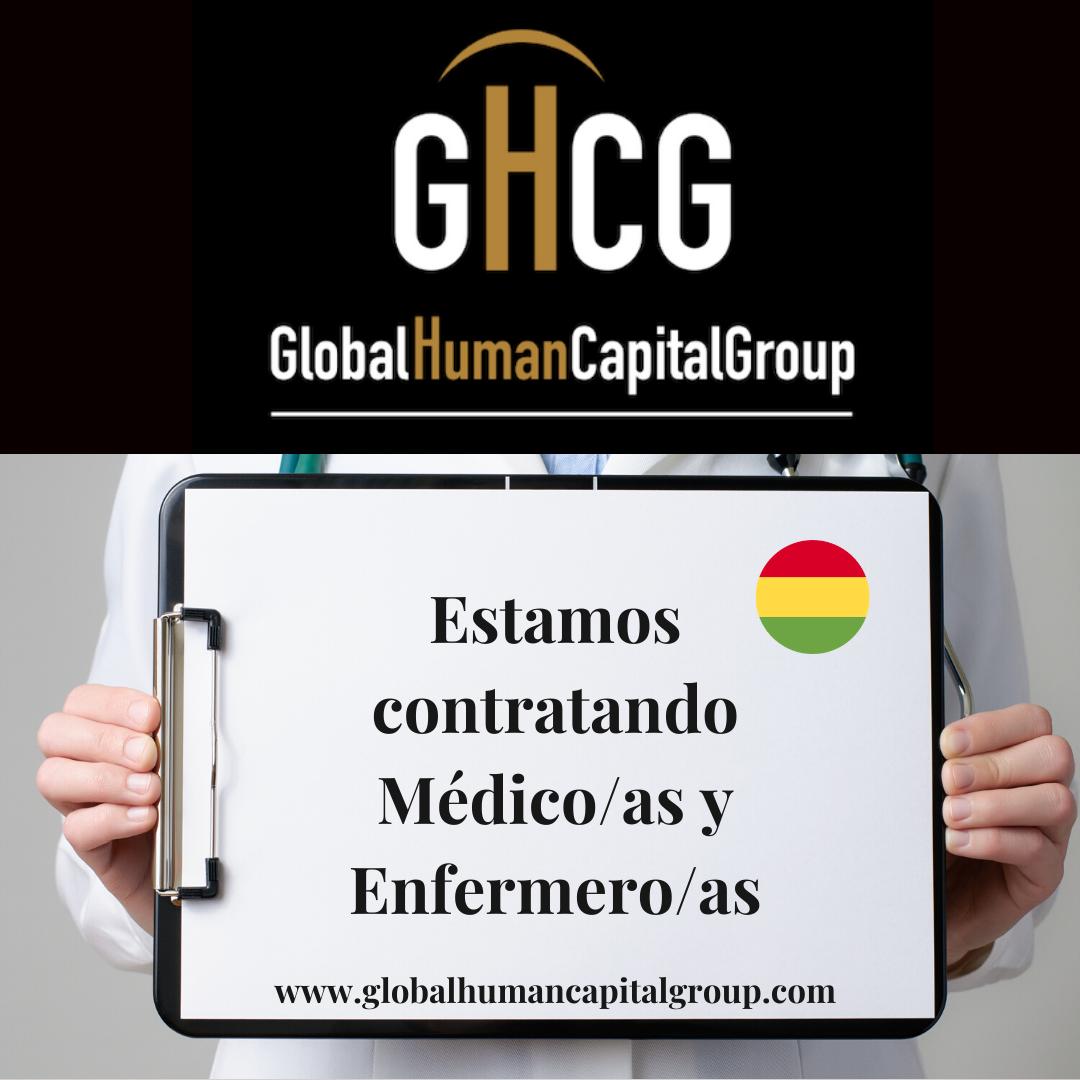 Global Human Capital Group gestiona ofertas de empleo sector sanitario: Doctores y Doctoras en Bolivia, SUR AMÉRICA.