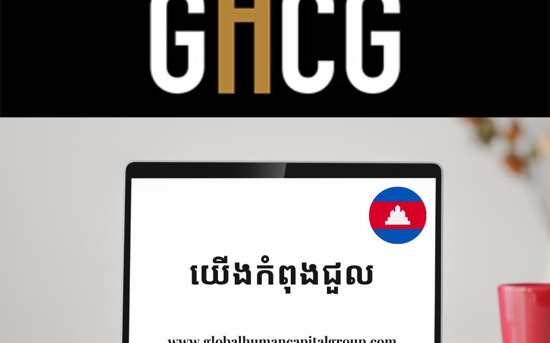 Talent Executive Search en Camboya, ASIA.