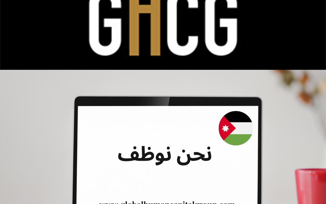 Talent Executive Search en Jordania, ASIA.
